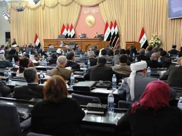 العراق.. خلافات برلمانية حول قانون الحرس الوطني