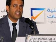"""""""فجر ليبيا"""" تطلق سراح رئيس المفوضية العليا للانتخابات"""