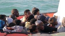 مجلس الأمن يدعو لمزيد من التعاون لوقف مآسي المهاجرين