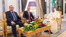 ٹونی بلیئر کی شاہ سلمان سے ملاقات، مسئلہ فلسطین پر بات چیت