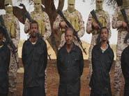 """مصر تدين إعدام الإثيوبيين على يد """"داعش"""" في ليبيا"""
