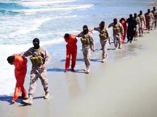 الأزهر يدين إعدام 28 مسيحياً في ليبيا