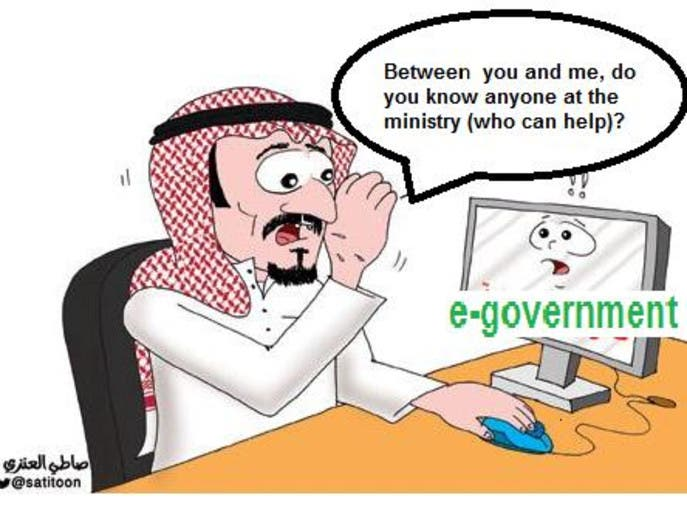 From al-Watan (Saudi) newspaper