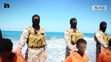 داعش کے ہاتھوں لیبیا میں 28 مسیحیوں کے سر قلم
