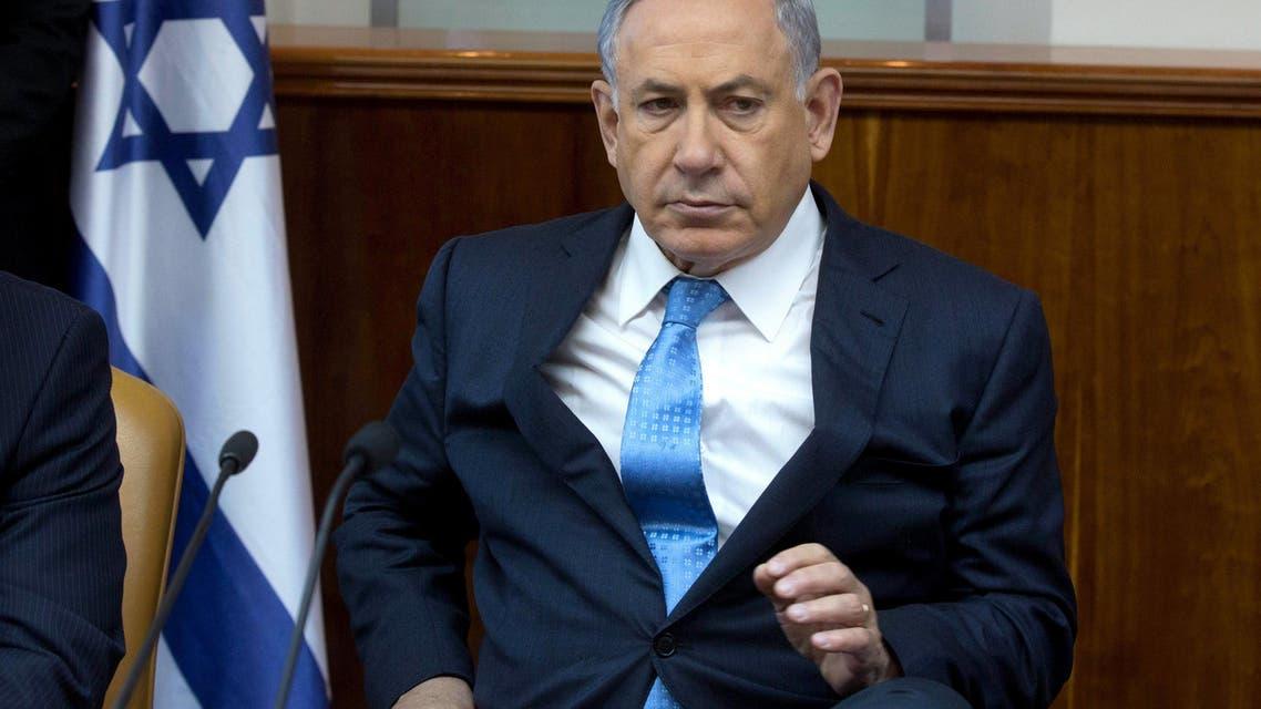 Israeli Prime Minister Benjamin Netanyahu attends the weekly cabinet meeting at his office in Jerusalem April 19, 2015.  (Reuters)