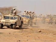 القوات السعودية تحبط هجوماً للحوثيين قبالة نجران