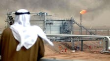 Kuwait says finds four new promising oilfields