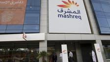 Dubai's Mashreq posts 13 pct profit rise on higher lending income