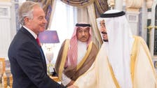 Saudi King Salman receives former UK Quartet envoy Tony Blair