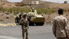 15,000 troops pledge loyalty to Yemen govt