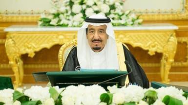 الملك سلمان: السعودية لبت نداء الواجب لإنقاذ اليمن