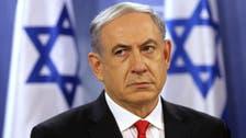 نتنياهو يصف محاكمته بمحاولة الانقلاب على السلطة