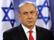 إسرائيل تسعى لإبرام اتفاق يحتوي الأزمة مع روسيا
