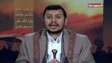 حوثی رہنما عبدالملک توہین صحابہ کا مرتکب!