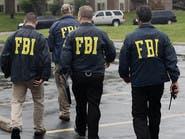 """تحقيقات أميركية """"يومية"""" حول مشتبه بتأييدهم """"داعش"""""""