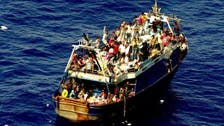 Distress call sent from sinking migrant boat in Mediterranean