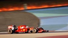 Coronavirus: Bahrain, Vietnam GPs postponed