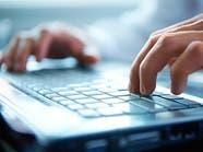"""الإمارات تحذر مستخدمي الإنترنت من """"فيروس الفدية"""""""