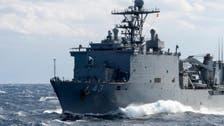 نئے امریکی بحری جنگی جہاز یمن کی جانب روانہ