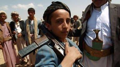 التحالف: تسليم أطفال جندهم الحوثيون للحكومة الشرعية