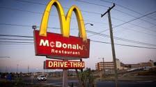 McDonald's to test veggie burger in Canada