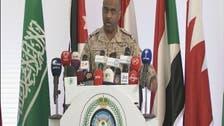 حوثیوں کو پناہ دینے والوں کو بھی نشانہ بنائیں گے: سعودی عرب