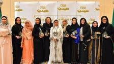 Prominent Saudi women honored in Riyadh