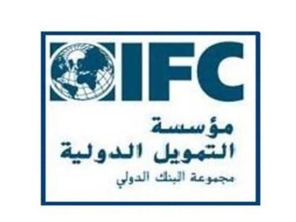 """""""مؤسسة التمويل الدولية"""" تتحضر لإصدار صكوك خليجية"""