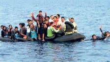تركيا..غرق مركب مهاجرين سوريين ومصرع 6 أشخاص