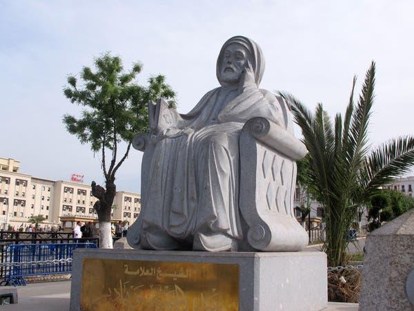 الجزائر.. إزالة تمثال لابن باديس بسبب الإساءة