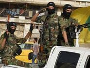 مقتل 8 من الحشد في سوريا.. درون تقصف البوكمال