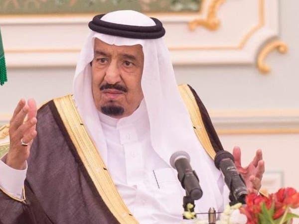 السعودية.. أوامر ملكية تشمل وزراء ونواباً