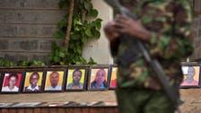 Kenya officials suspended over university massacre