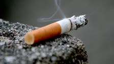 Did tobacco firms try to promote smoking in Muslim countries?