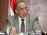 مصر تحيل قضاة للتأديب بسبب انتمائهم للإخوان