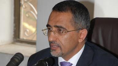 وزير المالية يتخلى عن #الحوثي وصالح وينضم للشرعية