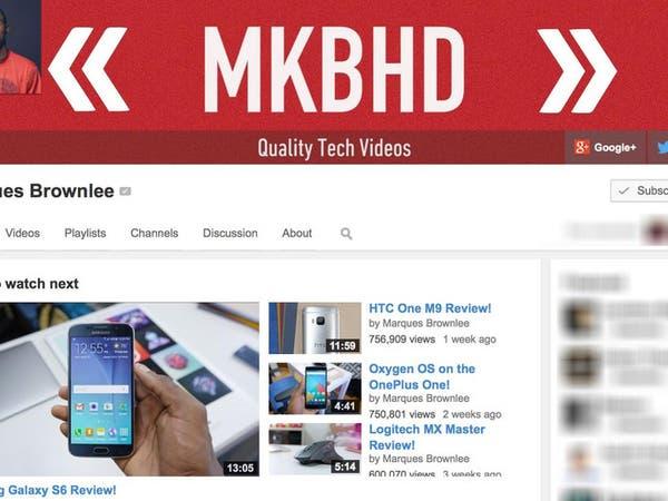 قناة على يوتيوب لمتابعة الأجهزة التكنولوجية الجديدة