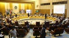 Arab army chiefs meet to plan regional force