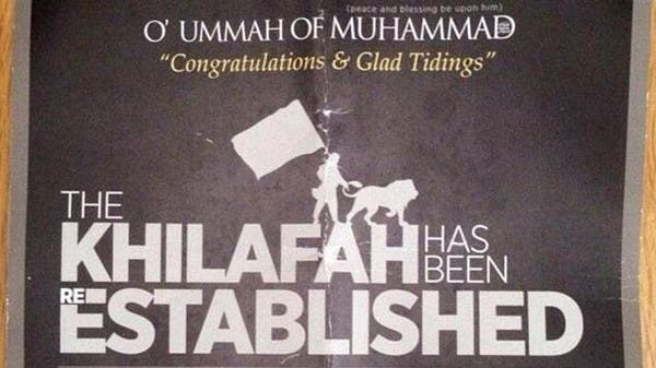 One of the pro-ISIS leaflets that targeted shoppers in Oxford Street in London (Photo courtesy of the Daily Mail)