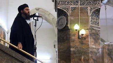 البنتاغون: أبو بكر البغدادي لا يزال حياً