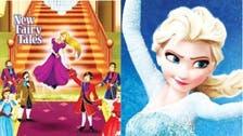 'Frozen was my idea!' Kuwaiti author wants to sue Disney