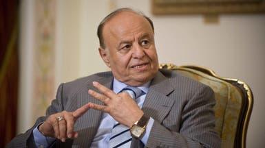 هادي: الإرهاب لن يثني الحكومة عن ممارسة عملها من عدن
