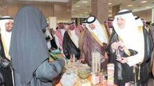 Saudi Arabia marks World Heritage Day in Tabuk