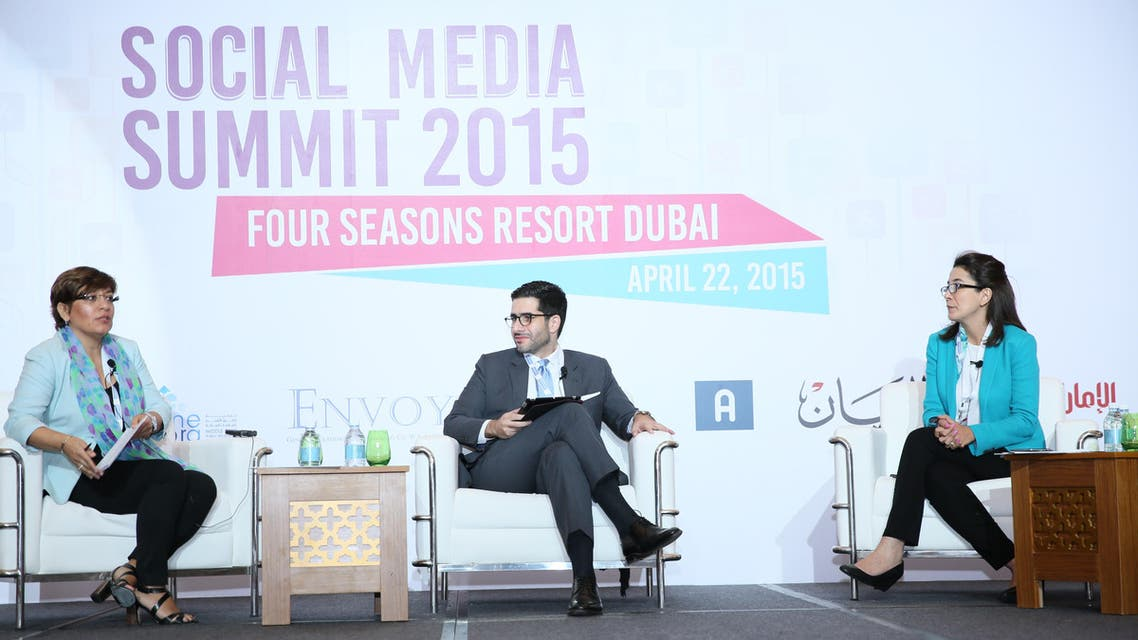 dubai social media summit
