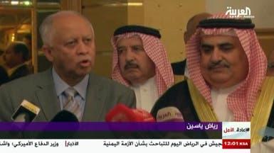 اليمن يتهم إيران بمحاولة خرق الحصار البحري