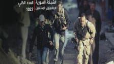 شام میں امریکی اتحادیوں کے فضائی حملوں میں 2079 ہلاکتیں