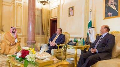 الرئيس اليمني يلتقي نواز شريف والأمير محمد بن سلمان