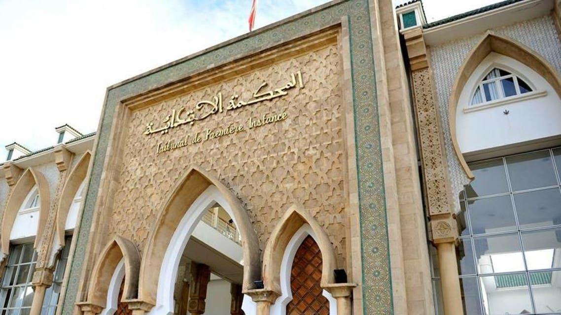 محكمة-المغرب