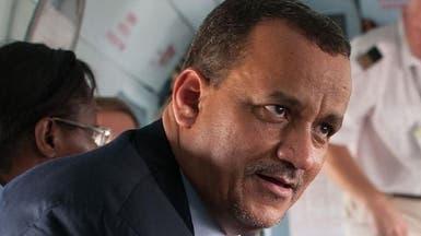 المبعوث الأممي من صنعاء: سنبحث الهدنة وإجراء الحوار