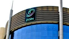 Mobile operator Zain Iraq applies for Baghdad share listing